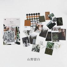 40 шт., открытка с цветочным растением, LOMO, для журналов, для скрапбукинга, материал, бумага, сделай сам, крафт, бумажные карточки для письма(Китай)