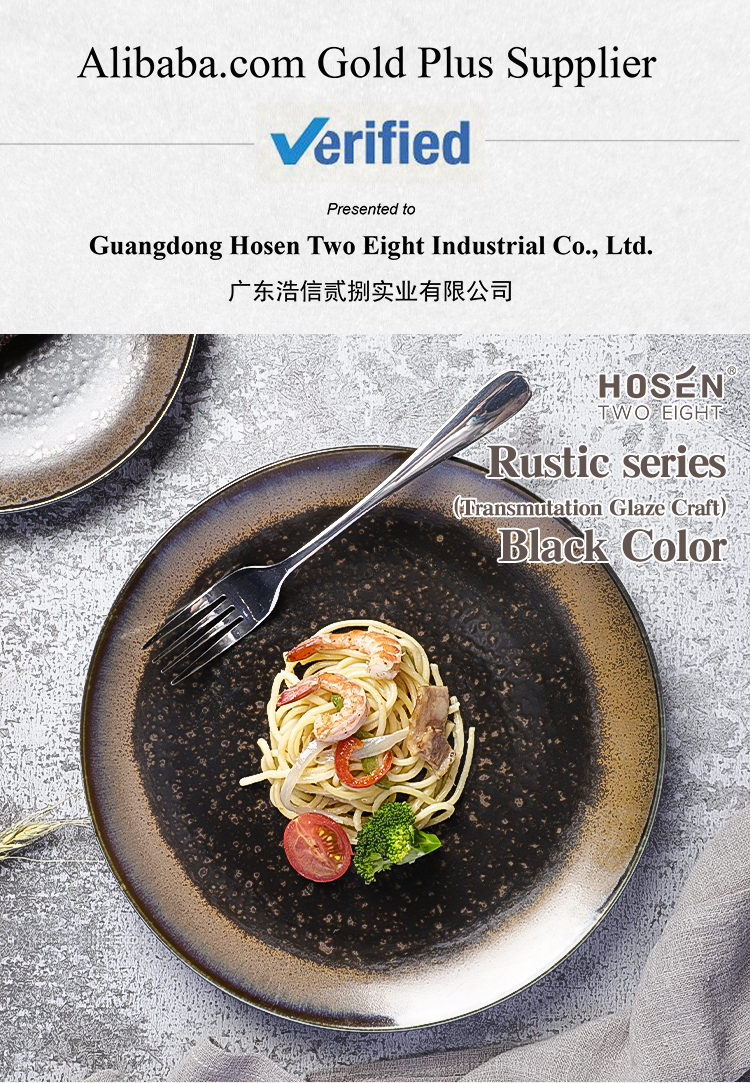 Direct Factory Wholesale Restaurant Black Rustic Round Ceramic Plate With Logo