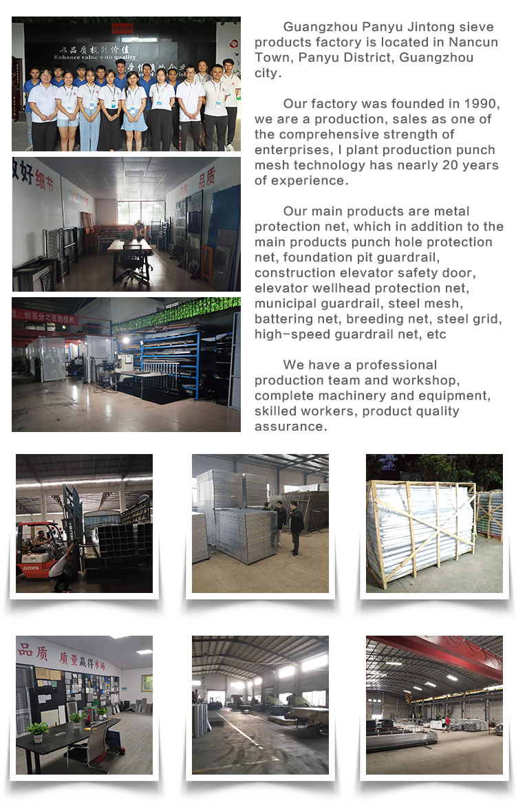 Guangzhou Wholesale 20 20 20 Mesh Anti Insect Protect Net   Buy ...