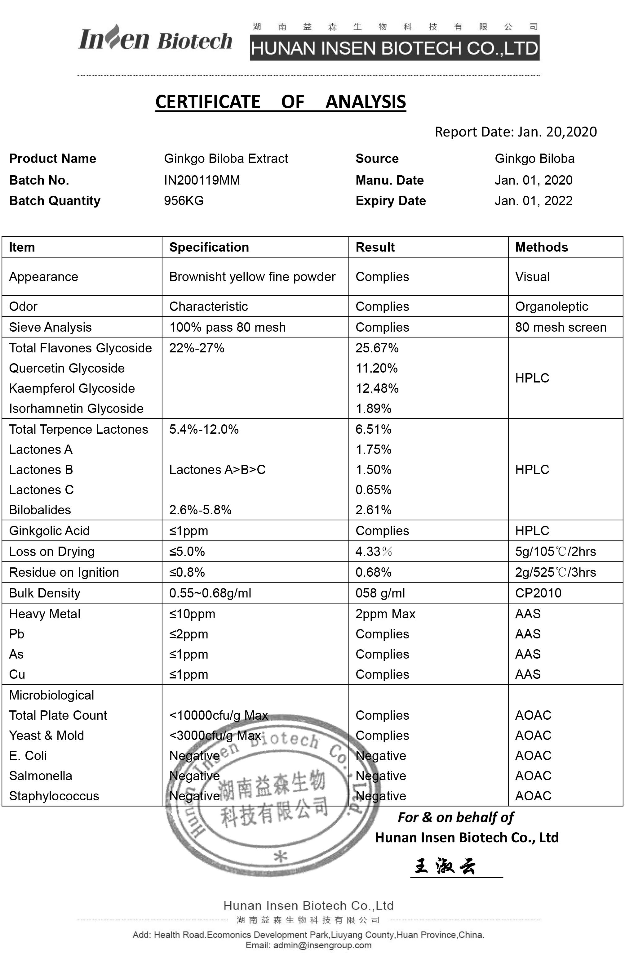 Factory Supply 100% Natural Ginkgo Biloba Extract