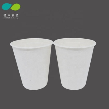 Eco friendly white sugarcane bagasse pulp cup, Disposable white water paper drink cup,FDA Biodegradable bamboo pulp cup