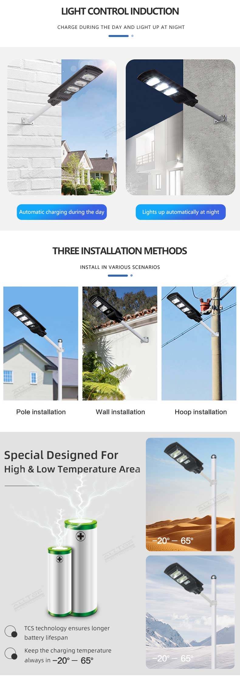 high-quality luminous solar street light high-end manufacturer-9