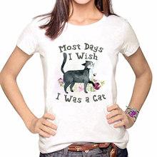 LUSLOS неправильный парк мультфильм собака печать женская футболка короткий рукав повседневные белые Базовые Футболки женские Графические ф...(China)