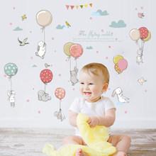 Воздушный шар, Мультяшные наклейки на стену для гостиной, детской комнаты, Декор, виниловые наклейки на стены для детской комнаты, украшение...(Китай)