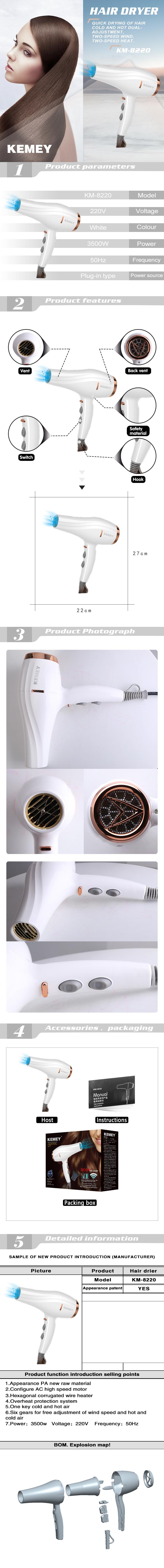 KEMEY KM-8220 3500W Professional Hair Dryer High Power Styling Tools Blow Dryer EU Plug Hairdryer 2in1