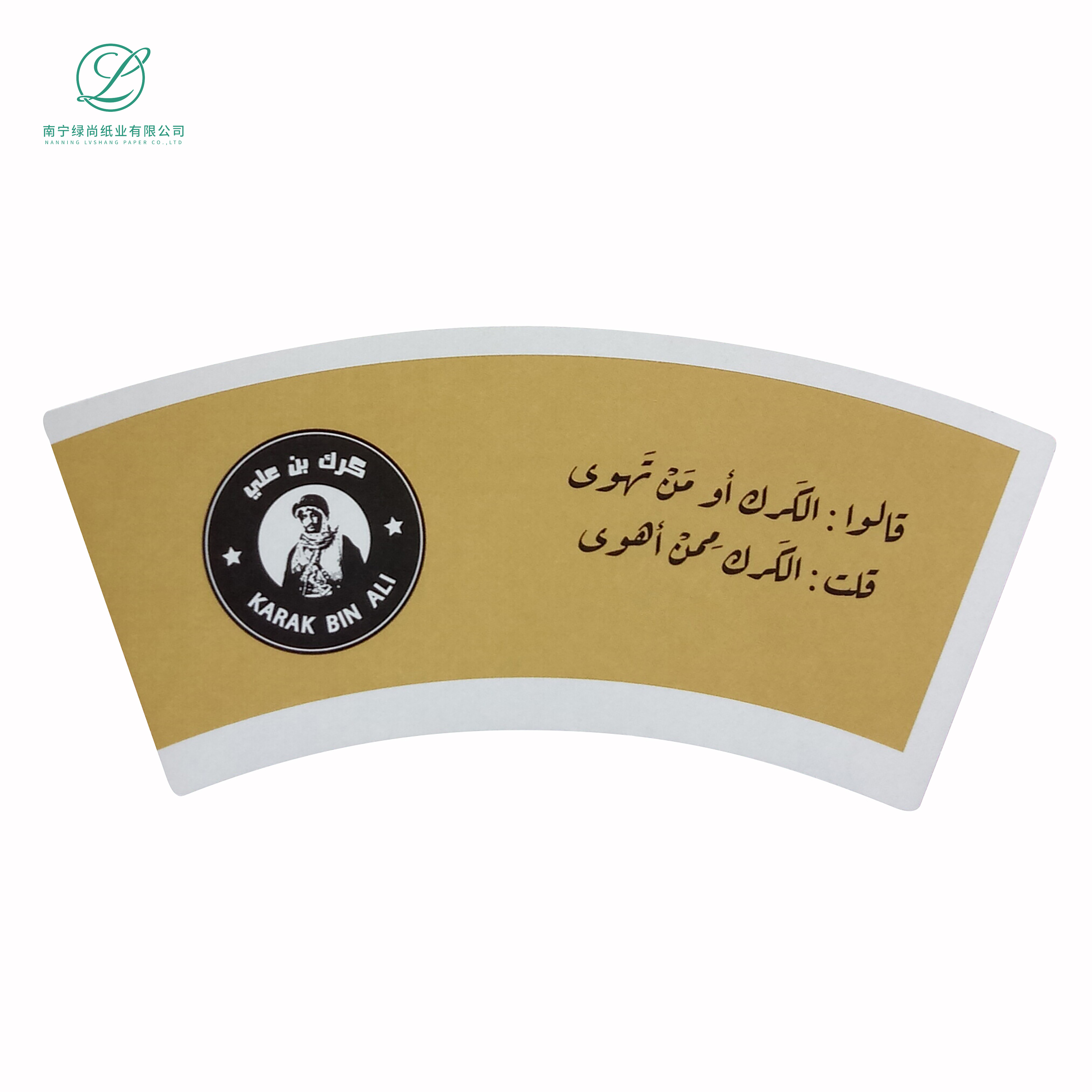 Best price PE coated paper cup paper use for coffee cup