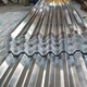 Factory Price Metal Sheet Coating Galvanized Corrugated Steel House Roof Sheet Iron Sheet