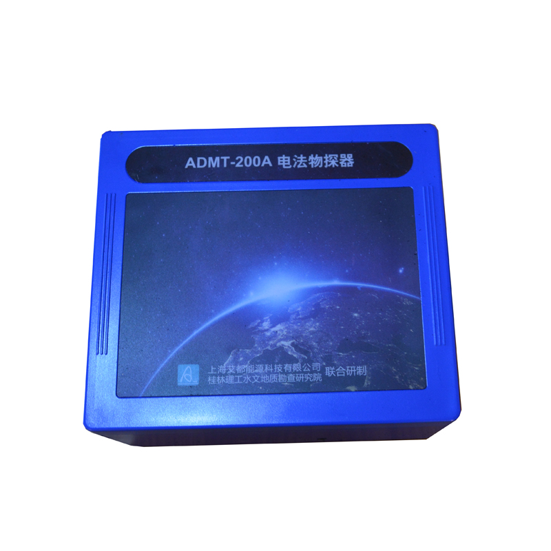 ADMT-100A Mineral Ores Detector Mine Locator Gold Finer Equipment Detection Survey Machine