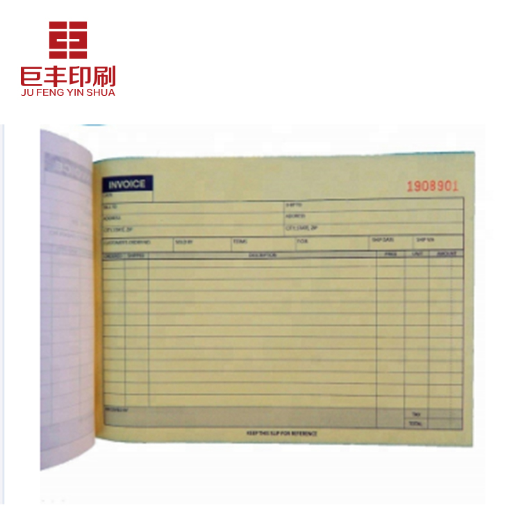 Customized commercial Invoice printing guest cheque book printing