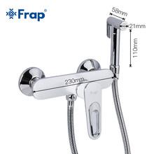 Frap Bidets латунный кран-распылитель для туалета ручной набор для биде распылитель пистолет спрей для туалета для ванной комнаты самоочищающий...(Китай)
