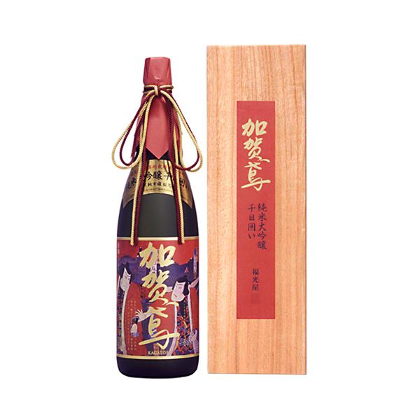 Japanese 1000 Days Aged Kagatobi Junmai Daiginjo Sennichi-Kakoi wine sake brands