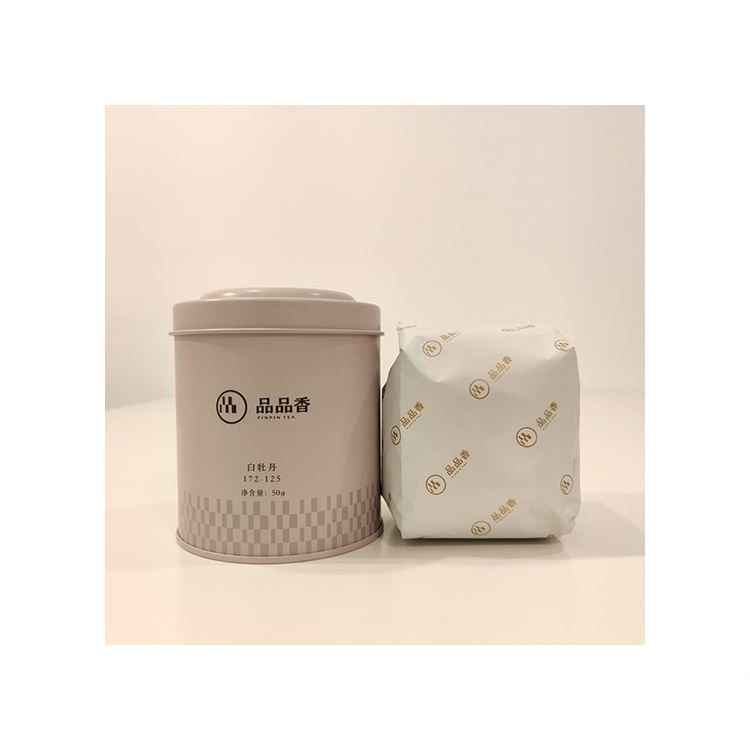 Manufacturer Supply Hot Selling Hardcover High Mountain White Organic Tea - 4uTea   4uTea.com