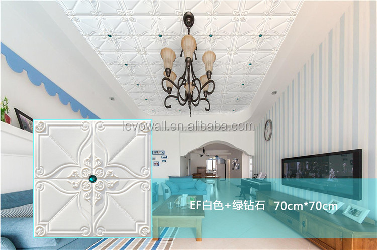 self adhesive ceiling sound proof foam