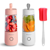 Vitamer Juice Cup Electric Portable Cup USB Charging Automatic Mixing Fruit Juicer