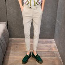 Мужские деловые брюки, повседневные брюки длиной до щиколотки, деловые брюки для свадьбы, 2020(Китай)