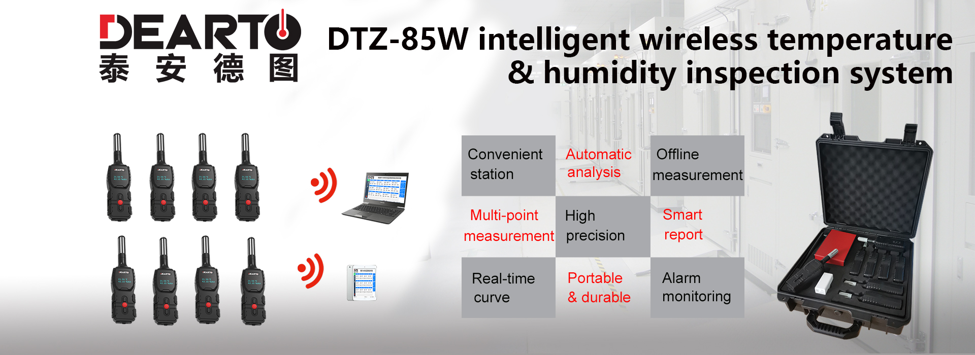 Wireless remote multi-point measurement temperature and humidity field data collector