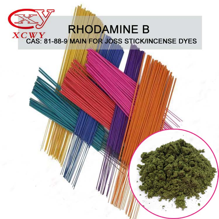 Powder rhodamine b 500 CI basic red color for incense stick dyeing