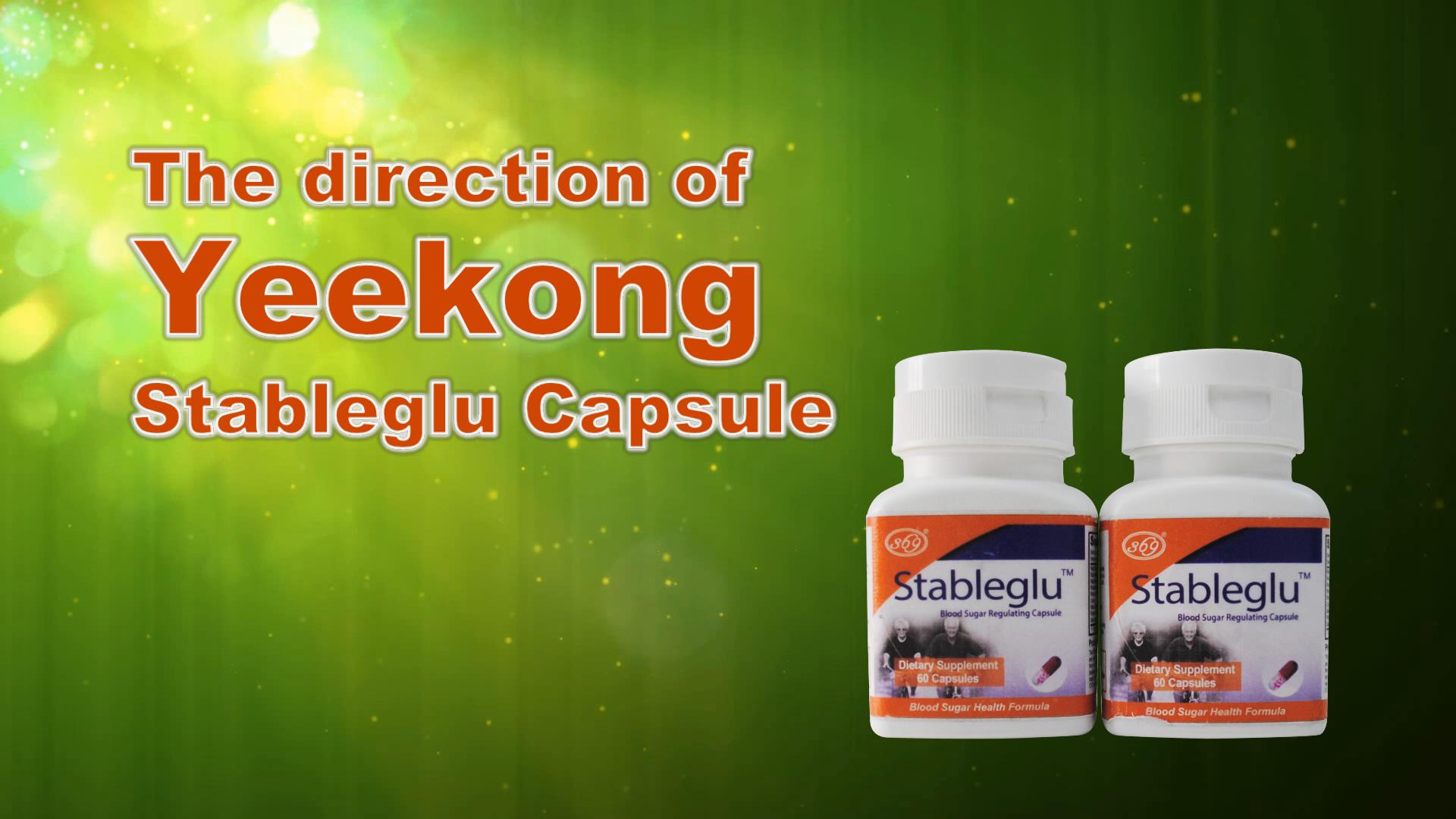 Stableglu カプセル制御正規抗高血糖糖尿病を防ぐハーブ医学