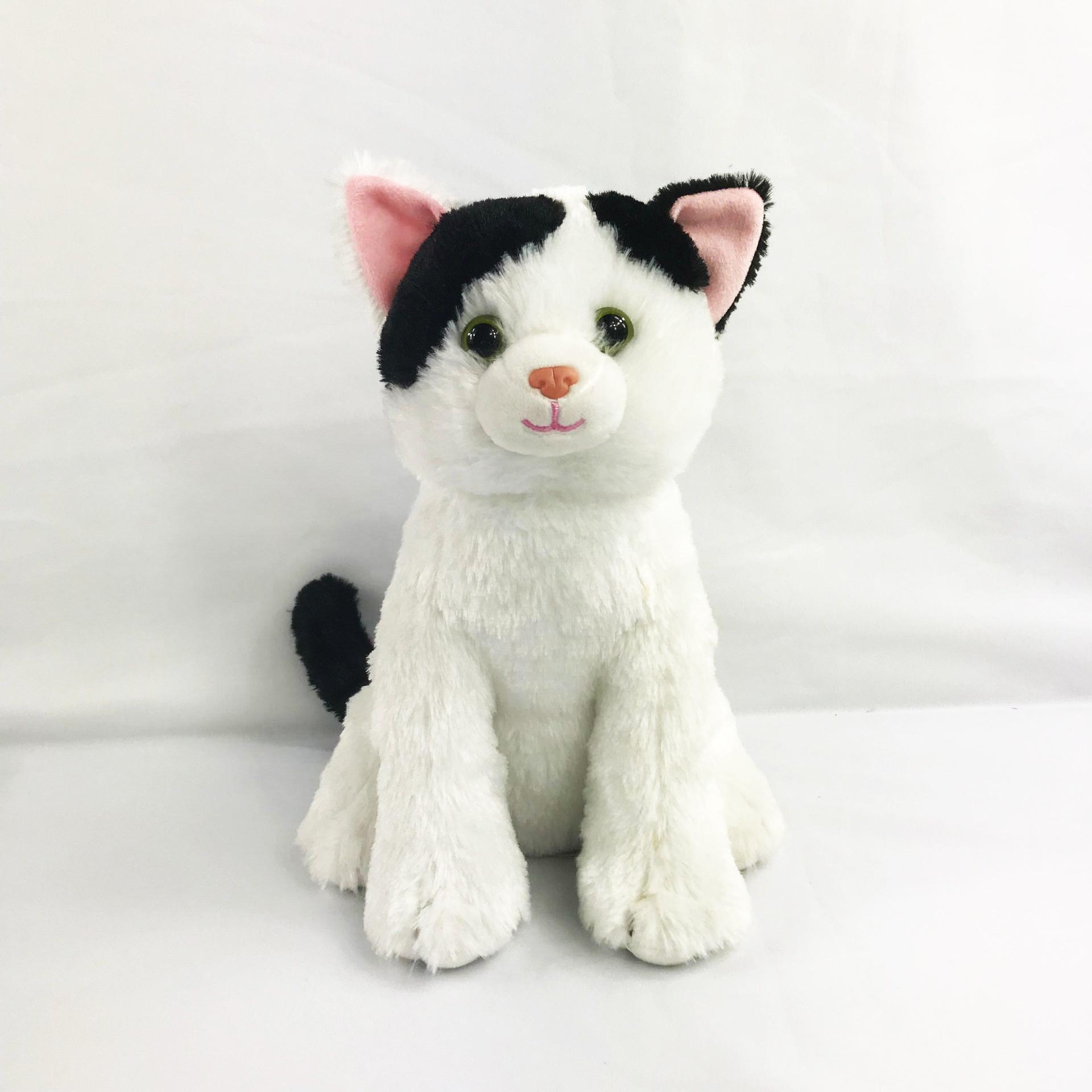 ของเล่นตุ๊กตาสัตว์ตุ๊กตาของเล่นแมวน่ารักตาใหญ่
