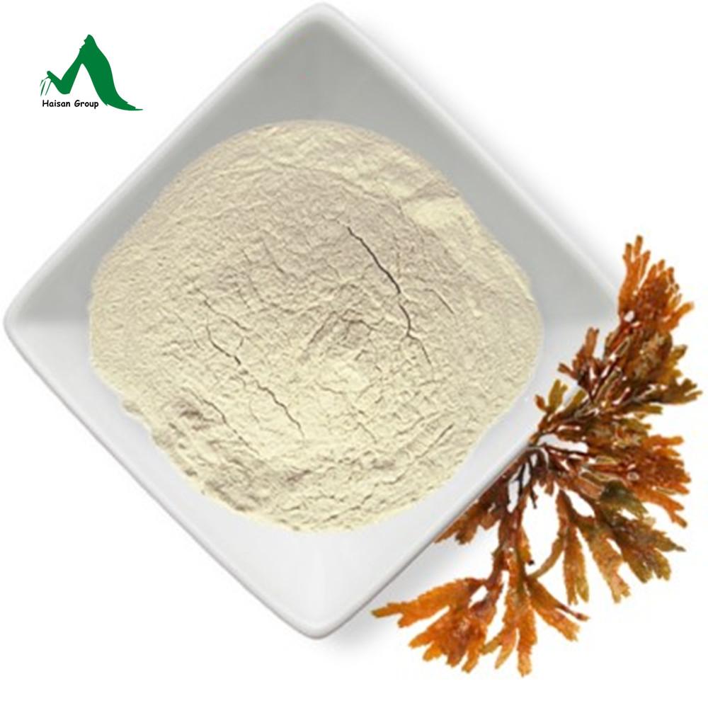Alginate โซเดียมเกรดอาหารด้วยราคาที่สมเหตุสมผลและจัดส่งได้อย่างรวดเร็ว