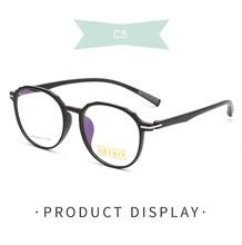 Новые TR90 BSXY003 могут оснастить очки для близорукости, очки в Корейском стиле, оправа для очков, большие очки, выглядят тонким лицом, очки для ж...(China)
