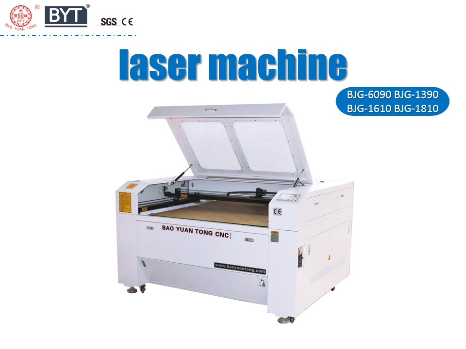 CE FDA  certificated CO2 CNC Laser cutting and engraving  machine for Acrylic Rubber MDF Frabrics engraver cutter