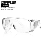 Goggle Glasses Working Glasses High Quality Protective Glasses Medical Safety Glasses To Prevent Influenza Virus Toy Glasses