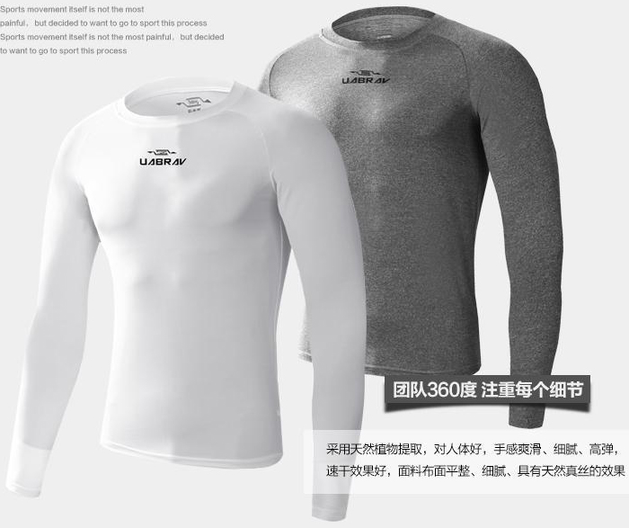 Custom LOGO soft high quality tight fit t  gym athletic shirt  short sleeve round neck men's   blankt shirts