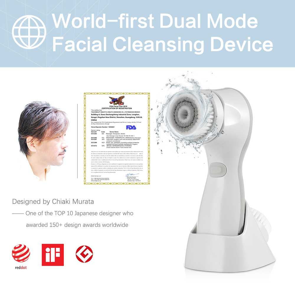 TOUCHBeauty TB1582 Facial Wash Cleaner Brush Exfoliating Electric Face Cleaner Brush