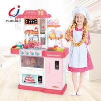 Boy and girls pretend play house multifunctional baby kitchen toy