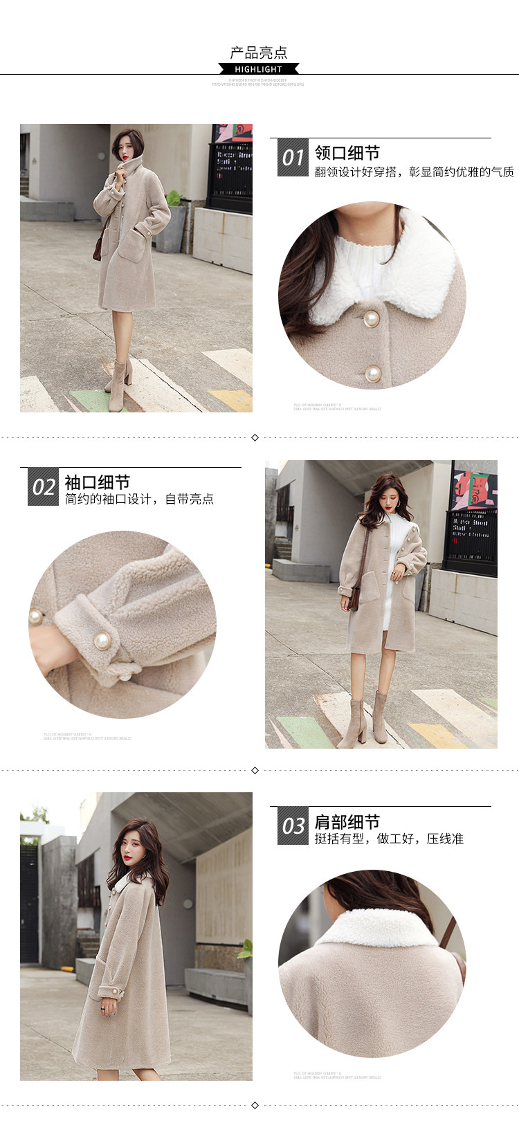 New product 2020 Retro long-sleeved cashmere wool Winter cloth coat button winter wool Winter cloth coat
