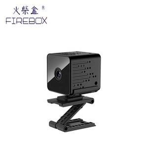 Focusfirebox toilet video ip bathroom hidden camera