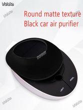 Автомобильный Спрей для салона, увлажнитель, дезодорирующий формальдегид, анион, Солнечный автомобильный очиститель воздуха CD50 Q06(Китай)