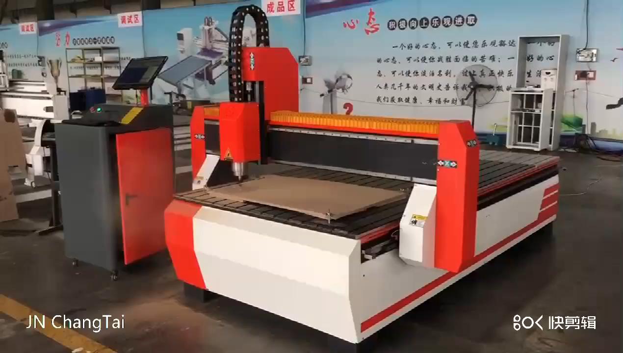 1325 목공 cnc 라우터 기계 가구 산업
