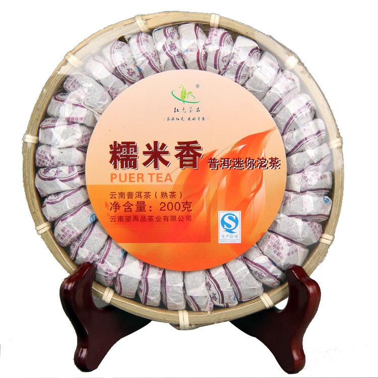 Popular Chinese Yunnan tea leaves, natrual sticky rice fragrant ripe Puer mini tuocha packed by box - 4uTea | 4uTea.com