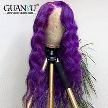 Оранжевый парик из человеческих волос бесклеевая цветная бразильская Remy 13*6 глубокая часть 613 медовый блонд швейцарские кружевные передние ...(Китай)