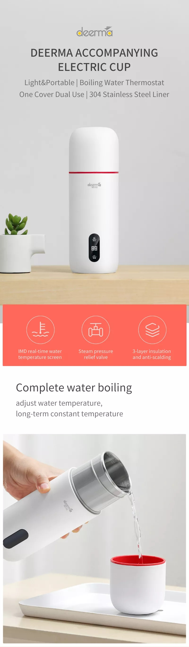 Deerma DR035 electric hot water cup small portable heating travel boiling water from Xiaomi Eco-system