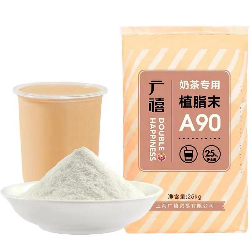 Double Happiness A-90 Non-Dairy Powder for Bubble Tea - 4uTea   4uTea.com