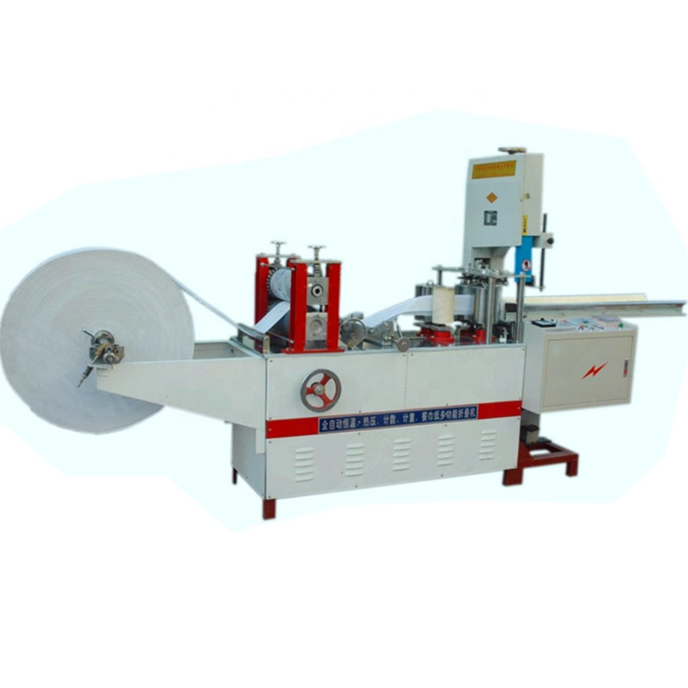 Napkin Folding Machine napkin paper machine
