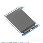 3.2 Inch 320 *480 TFT LCD Display Module Support Ar Mega2560