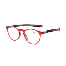 SAOIOAS, новейшие магнитные очки для чтения, для мужчин и женщин, регулируемые, висящие на шее, магнитные, передние, Анти-усталость, очки для прес...(Китай)