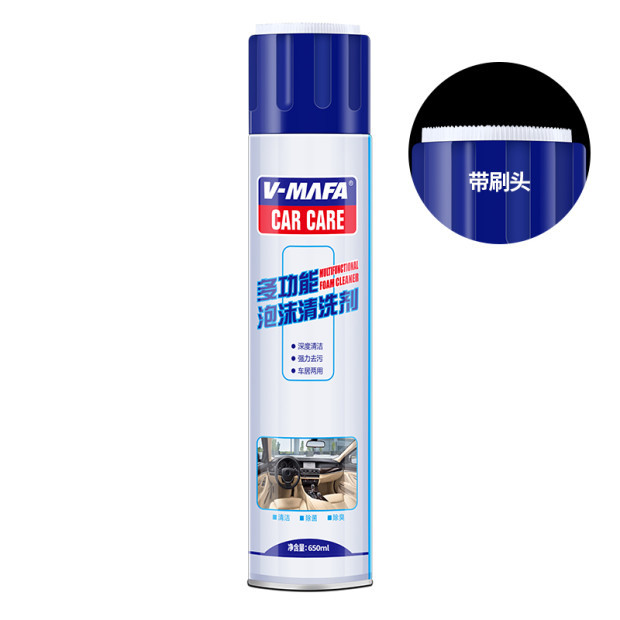 650ml car Interior cleaner leather spray foam cleaner car