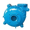 /product-detail/malaysia-horizontal-ash-expeller-seal-slurry-pump-mining-pump-62458764685.html