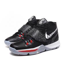 Promoción Jordan Zapatos De Baloncesto, Compras online de
