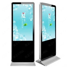 Kiosk touchscreen stand lcd werbung android smart-media-player