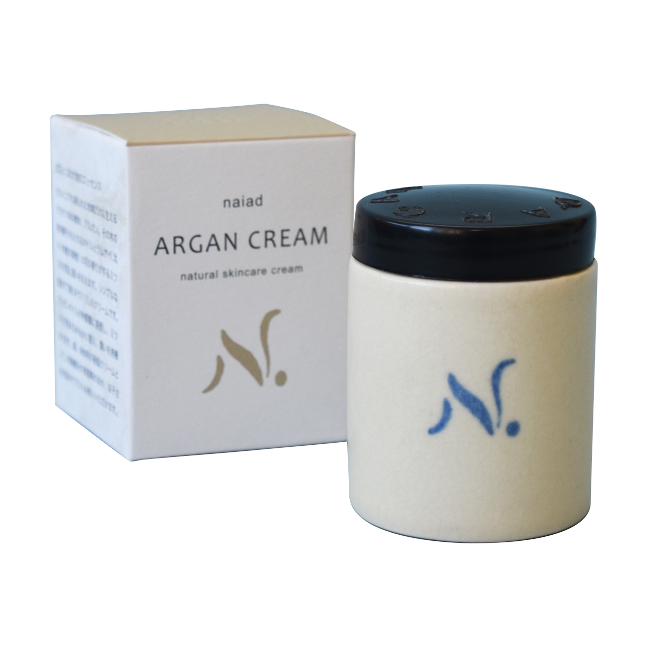 Japan moisturizing face care argan cream of longan fruit aroma