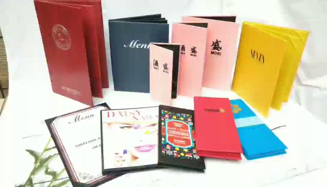 A4 패브릭 레스토랑 메뉴 커버 메뉴 홀더 중국어 디자인