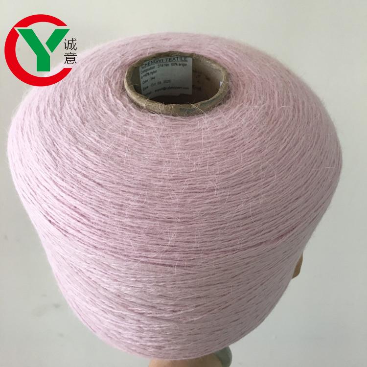 wholesale price 2/14Nm 80% Angora Rabbit blend yarn /Puffy mink wool hand knitting fancy yarn for hat