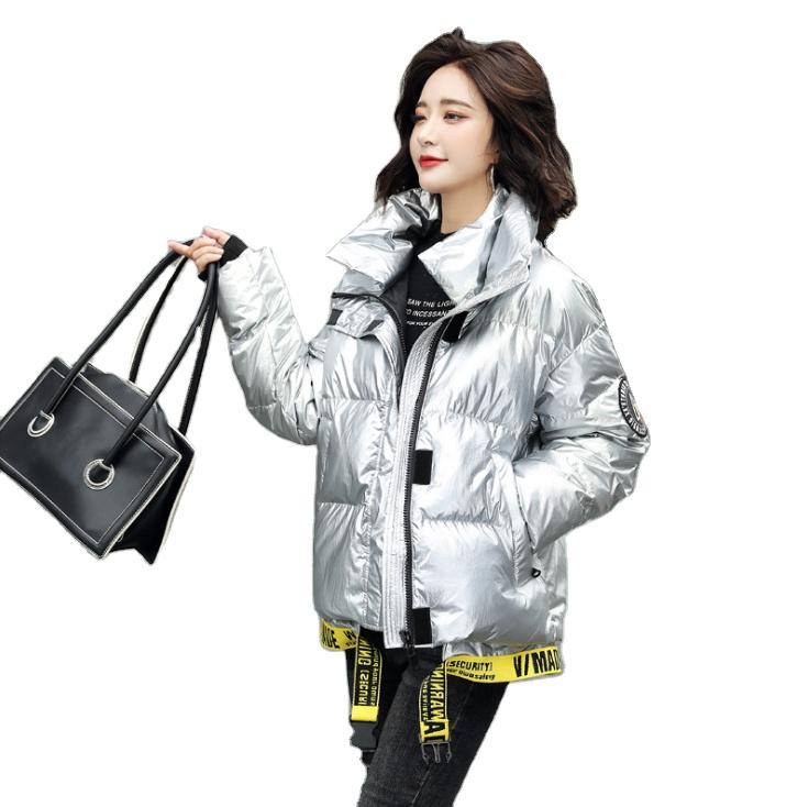 Grossiste veste hiver courte femme Acheter les meilleurs