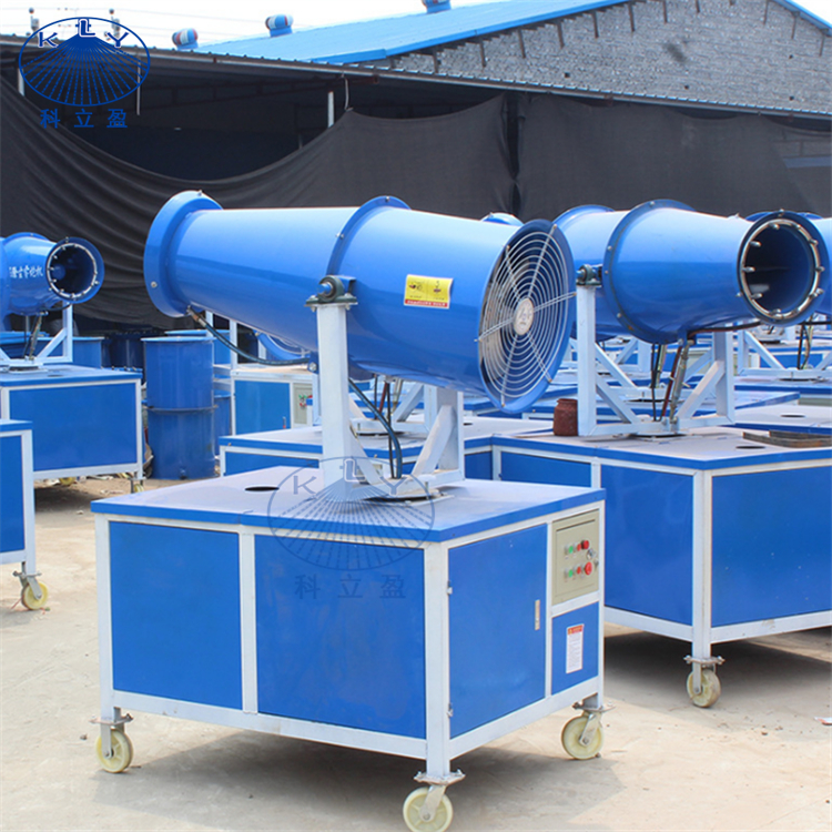 Fog cannon machine for industry dedust